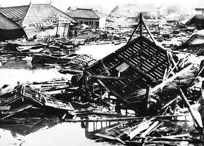 1960 Valdivia earthquake 1960 Valdivia earthquake