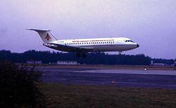 1963 BAC One-Eleven test crash httpsuploadwikimediaorgwikipediacommonsthu