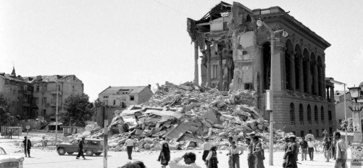1963 Skopje earthquake Skopje Earthquake 1963 Devastating Disasters