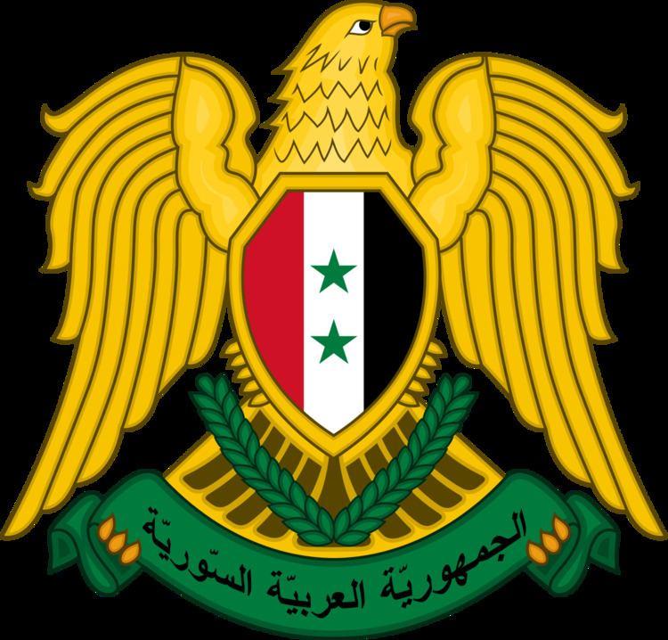 1964 Hama riot