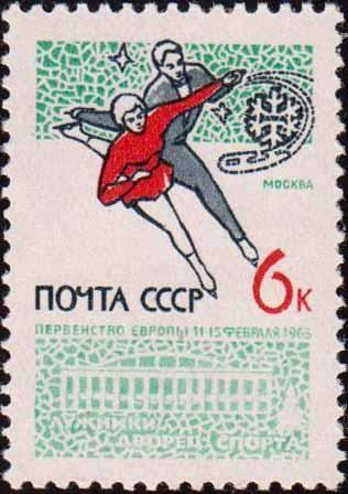 1965 European Figure Skating Championships
