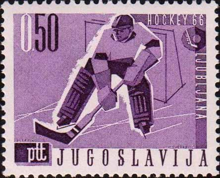 1966 World Ice Hockey Championships
