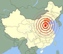 1966 Xingtai earthquake httpsuploadwikimediaorgwikipediacommonsthu