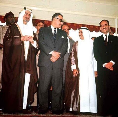 1967 Arab League summit