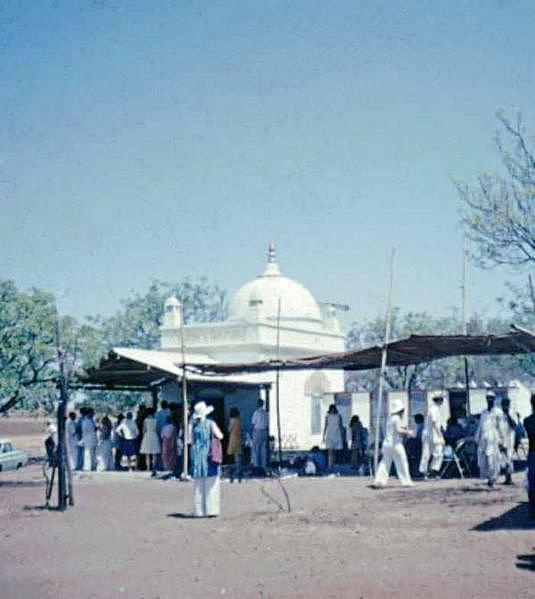 1969 Darshan