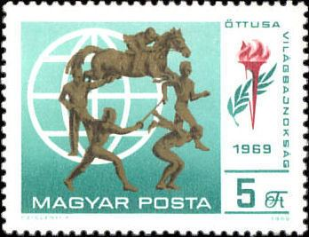 1969 World Modern Pentathlon Championships