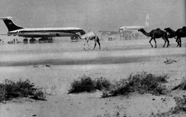 1970 in Israel