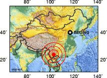 1970 Tonghai earthquake httpsuploadwikimediaorgwikipediacommons77