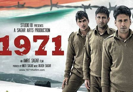 1971 movie review by Samir Dave Planet Bollywood