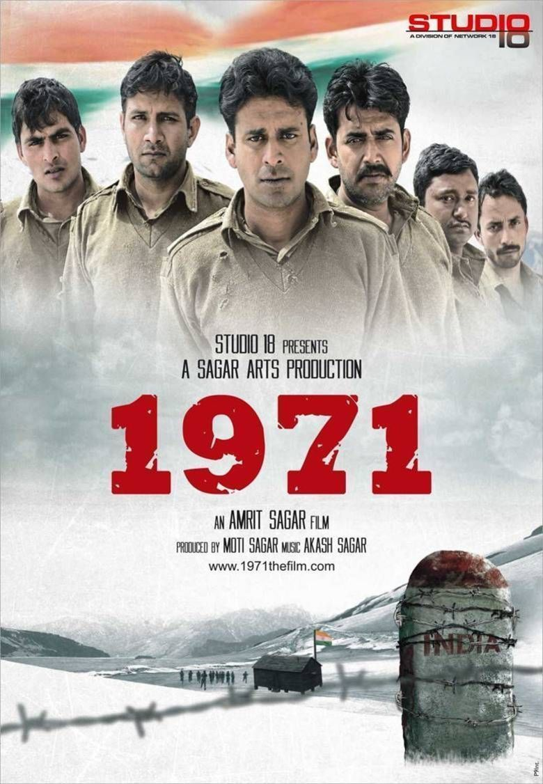 1971 (2007 film) movie poster