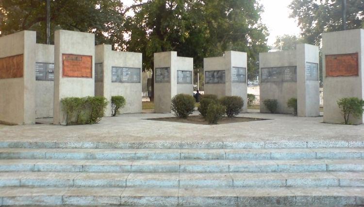 1971 Dhaka University massacre