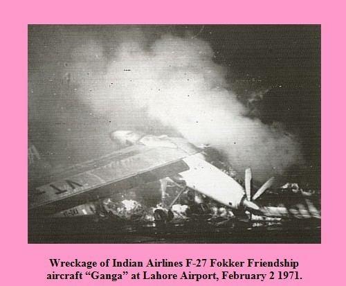 1971 Indian Airlines hijacking nativepakistancomwpcontentuploadsRarePhotos