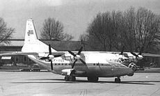 1971 January 22 Surgut Aeroflot Antonov An-12 crash httpsuploadwikimediaorgwikipediacommonsthu