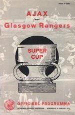 1972 European Super Cup wwwfootballsitecoukImagesProgrammes197273A