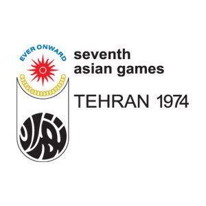 1974 Asian Games