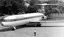 1974 British Airways bombing attempt httpsuploadwikimediaorgwikipediacommonsthu