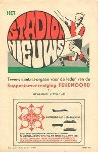 1974 European Cup Winners' Cup Final httpsuploadwikimediaorgwikipediaen118197