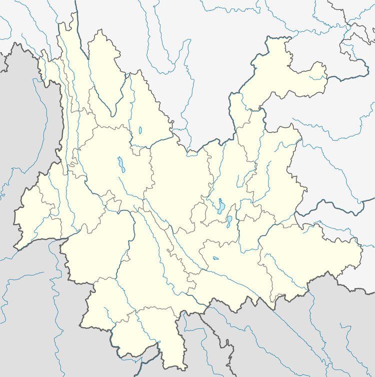 1974 Zhaotong earthquake
