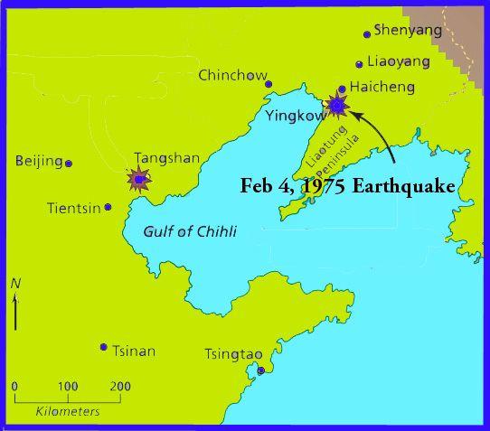 1975 Haicheng earthquake CHINA EARTHQUAKE THE EARTHQUAKE OF FEBRUARY 4 1975 IN HAICHENG