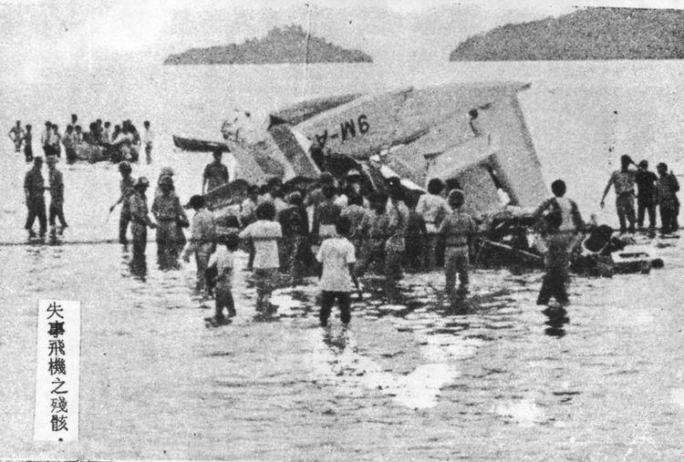 1976 Sabah Air GAF Nomad crash Ku Li39s experience during plane crash in Sabah