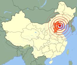 1976 Tangshan earthquake httpsuploadwikimediaorgwikipediacommonsthu