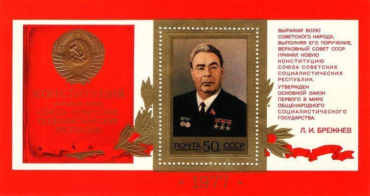 1977 Soviet Constitution