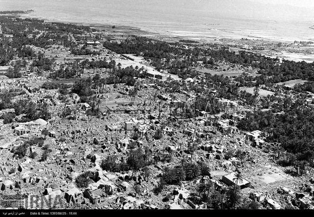 1978 Tabas earthquake wwwiieesacirenwpcontentuploads20160917jpg