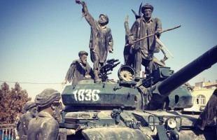 1979 Herat uprising httpswwwafghanistananalystsorgwpcontentup