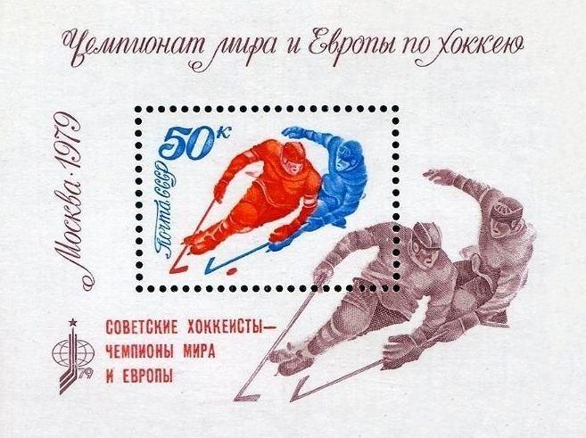 1979 World Ice Hockey Championships