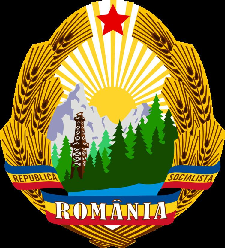 1980s austerity policy in Romania