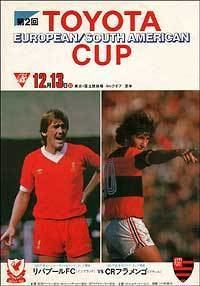 1981 Intercontinental Cup httpsuploadwikimediaorgwikipediaen994Toy