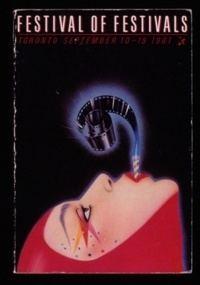1981 Toronto International Film Festival