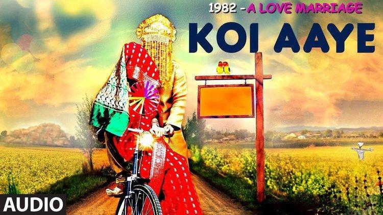 1982 - A Love Marriage KOI AAYE Full Audio Song 1982 A LOVE MARRIAGE JAVED ALIKIRTI