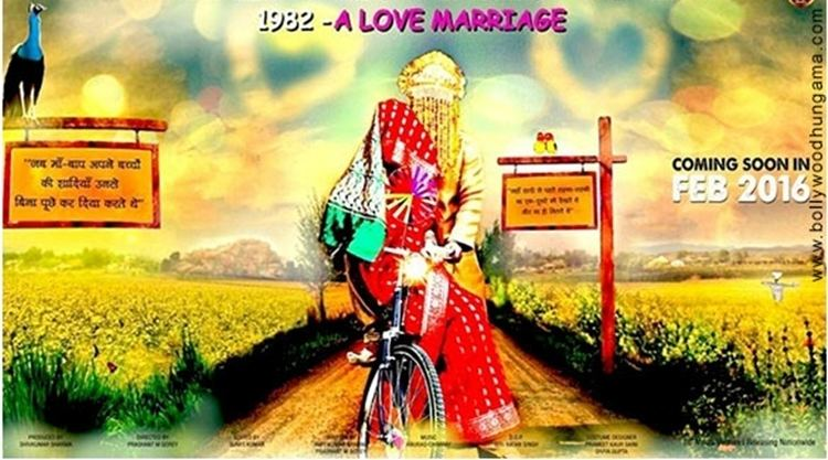 1982 - A Love Marriage Trailer of 391982A Love Marriage39 unveiled The Indian Express