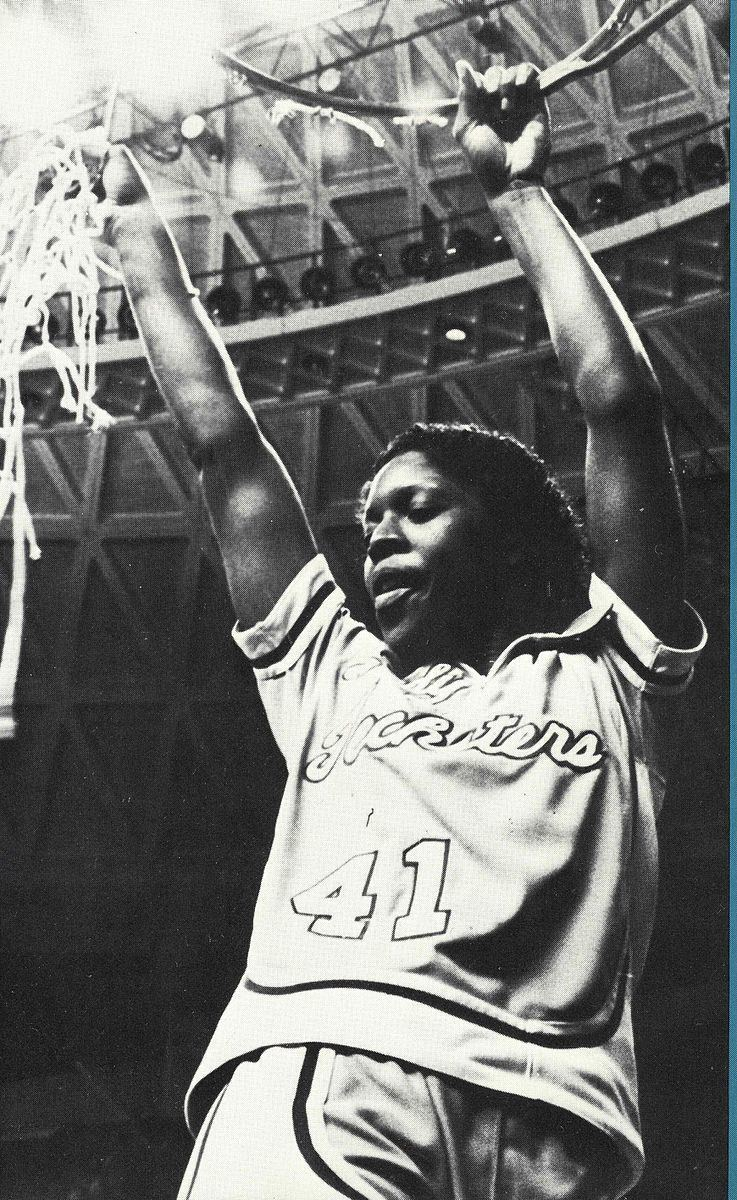 1982 NCAA Division I Women's Basketball Tournament