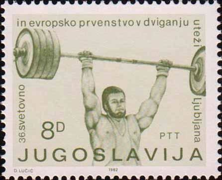 1982 World Weightlifting Championships