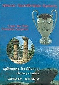 1983 European Cup Final httpsuploadwikimediaorgwikipediaenthumb8