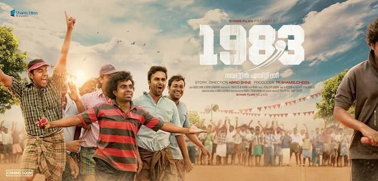 1983 (film) 1983 The Passion Called Cricket Malayalam Film Review