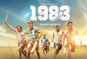 1983 (film) Review Malayalam film 1983 is worth a watch Rediffcom Movies