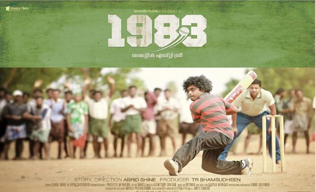 1983 (film) 1983 movie review History gone for a toss