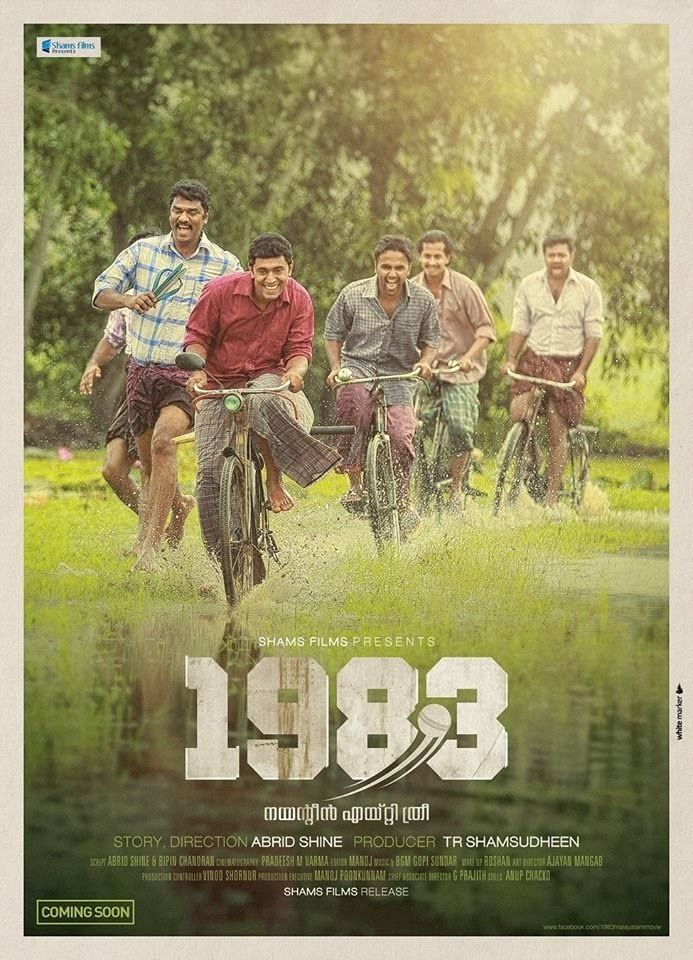 1983 (film) Breaking Movies 1983 Malayalam Movie Review