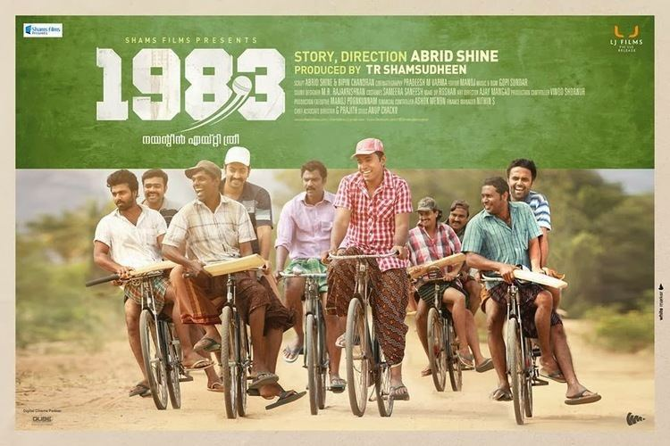 1983 (film) 1983 Movie Review A Heady Cocktail of Cricket and Nostalgia Which
