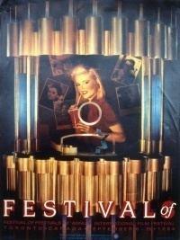1984 Toronto International Film Festival