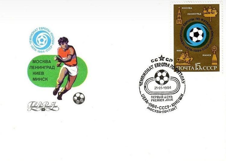 1984 UEFA European Under-18 Championship