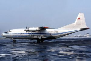 1985 Aeroflot Antonov An-12 shoot-down httpsuploadwikimediaorgwikipediacommonsthu