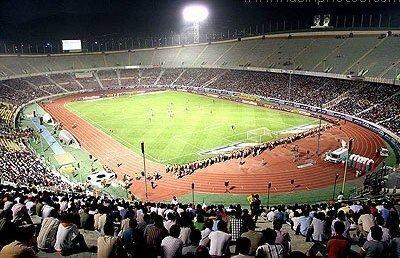 1986 Fajr International Tournament