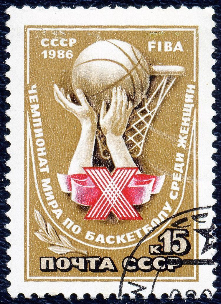1986 FIBA World Championship for Women