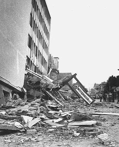 1986 San Salvador earthquake Tim39s El Salvador Blog 30th anniversary of 1986 San Salvador earthquake