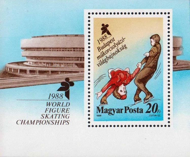 1988 World Figure Skating Championships