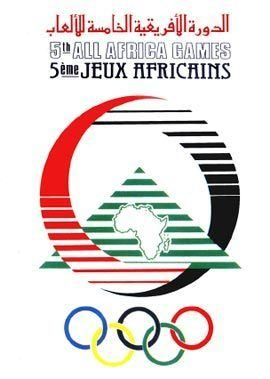 1991 All-Africa Games